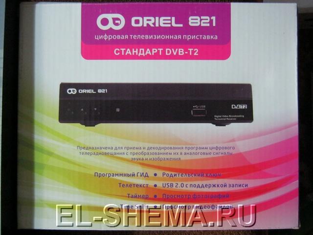 Цифровое телевидение дома