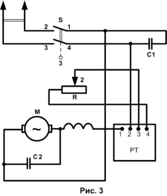 Принципиальная электрическая схема миксера