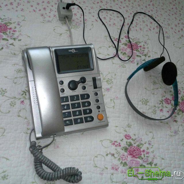 можно подключать телефон
