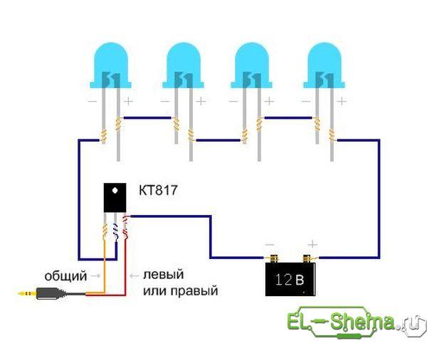 Цветомузыка на 1 транзисторе