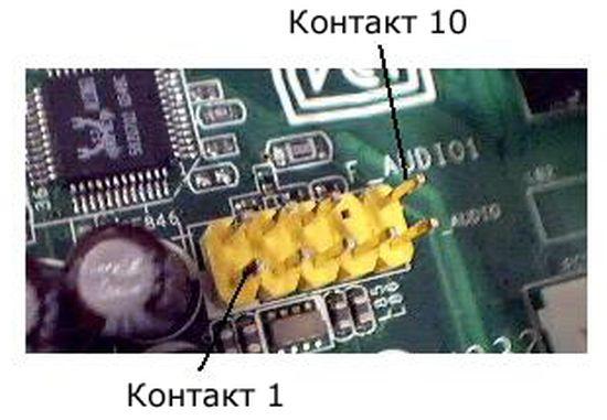 front_panel_audio.jpg