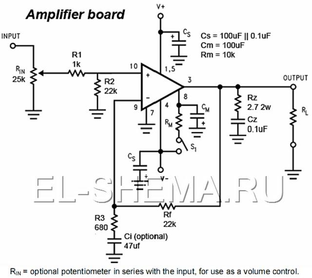 Электрическая схема моноблока