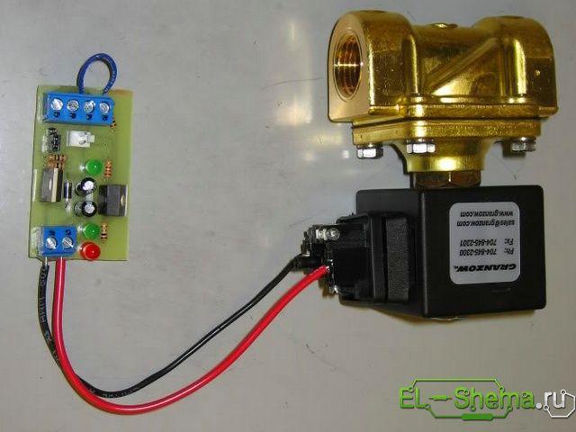 Фото электронного выключателя клапана