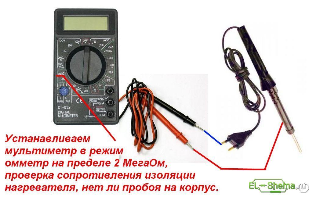 Проверка изоляции нагревателя