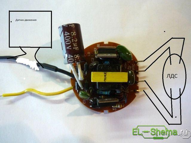 Схема сборки лампы с