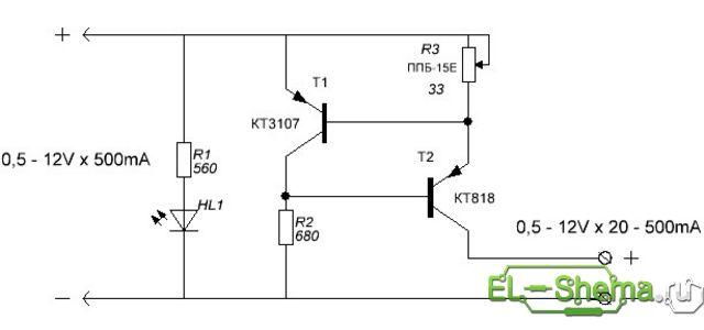 В схеме регулятора тока