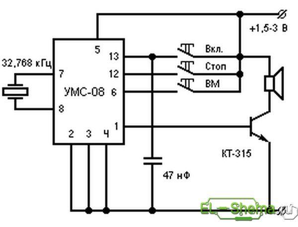 Схема звонка - вариант 2 КТ315