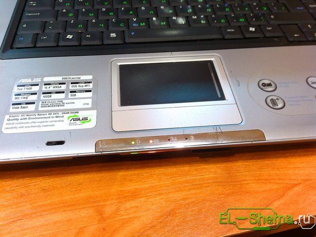 ноутбук ASUS X50SL - сверху