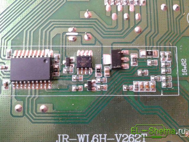 Пульт управления мульти коптера - схема и детали